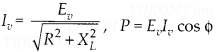 NCERT Solutions for Class 12 Physics Chapter 7 Alternating Current 59